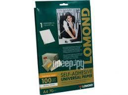 <b>Фотобумага Lomond A4 70g/m2</b> Self Adhesive универсальная ...