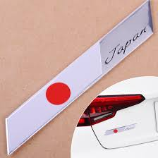 CITALL Universal <b>3D</b> Aluminum <b>Car Auto Japan Japanese</b> Flag ...