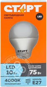 Купить <b>Лампа светодиодная Старт ECO</b> LED GLS E27 10Вт с ...