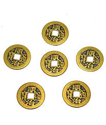 6pcs/set Brass Chinese Feng Shui I Ching Divination ... - Amazon.com
