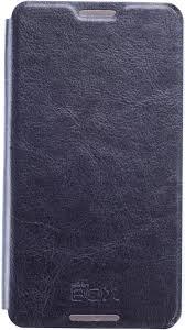 <b>Чехол SkinBox</b> Lux для <b>Sony Xperia</b> E4, 2000000071770, черный ...