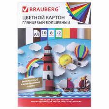 Товар категории «<b>Картон цветной</b> в наборах» – купить по ...