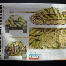 <b>Модель</b> танка Fuman/Bandai Jagdpanther 1/48 – купить в Москве ...