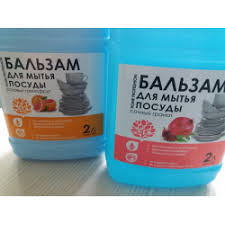 Отзывы о <b>Бальзам</b> для мытья <b>посуды</b> Home Profeshion