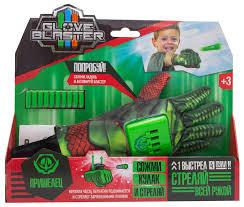 """<b>Перчатка</b>-<b>бластер Glove Blaster</b> """"Пришелец"""" + 10 пуль ..."""