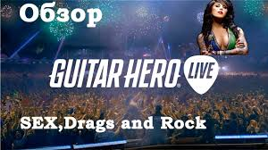 <b>Guitar</b> Hero Live PS4 (Обзор)#2(Live Edition) - YouTube