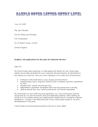 cover letter samples administration job