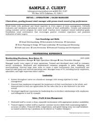 skills for security guard security guard resume best resume security resume examples security guard cv template cv templat armed security officer resume examples special security