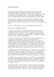cover letter kindergarten teacher resume example kindergarten cover letter education resume format qhtypm teacher formatkindergarten teacher resume example large size