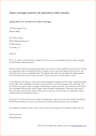 example of job application latter basic job appication letter business letter example job application