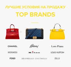 Купить <b>Юбка</b> мини Pinko в СПб | NewLife.moda
