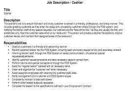 cashier job duties for resume restaurant cashier job description    food job description resume  s associate cashier job duties for resume restaurant cashier job description restaurant