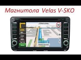 <b>Магнитола</b> для штатной установки в Skoda Octavia <b>Velas V</b>-SKO ...