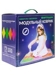 Модульный коврик. <b>Набор</b> №<b>6</b> Светлячок ОРТОДОН 6485039 в ...