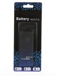 <b>Аккумулятор Nano Original</b> Battery для Samsung GT-i9195 Galaxy ...