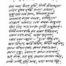 essay on moral values in sanskrit at essays compl essay on moral values in sanskrit pic