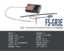 <b>Flysky FS-GR3E FS-A3 FS-A6</b> FS-R6B FS-X6B FS-iA6 FS-iA6B FS