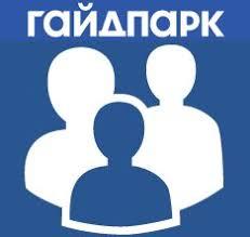 Гайдпарк - социальная сеть - Posts | Facebook
