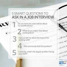 smart questions to ask in a job interview