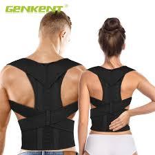 <b>Adjustable Posture Corrector Back</b> Support <b>Shoulder Lumbar</b> Brace ...