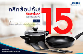 A World Leader in Cookware. Our Brands are ... - Meyer Thailand