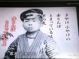 「三木露風」の画像検索結果