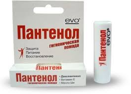 <b>Гигиеническая помада Пантенол EVO</b> 2,8 мл– купить в интернет ...