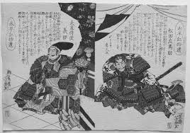 Л.И. Крякина Консервация японских гравюр на тиримэн-<b>бумаге</b>