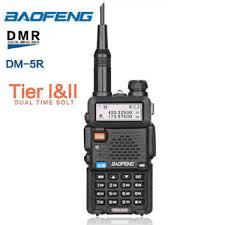 <b>Рация Baofeng DM-5R</b> Plus Tier 2 - купить по низкой цене в ...