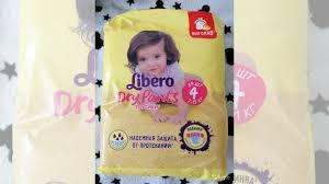 <b>Подгузники</b>-<b>трусики Libero Dry</b> Pants 4 купить в Санкт ...