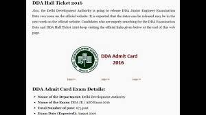 dda admit card 2016 for je aso exam available at dda org in