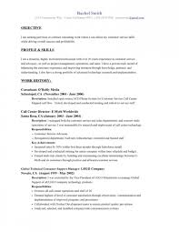 Resume Objective Examples Entry Level Warehouse Sample objective resume