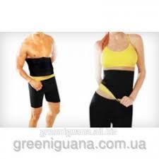 Эластичный пояс для похудения живота и боков