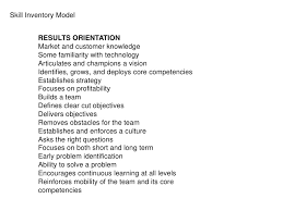 skills inventoryupdate skills inventory when new examples of skills occur or are needed