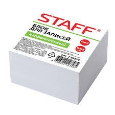 <b>Блок для записей STAFF</b> непроклеенный, куб 9х9х5 см 126364 ...