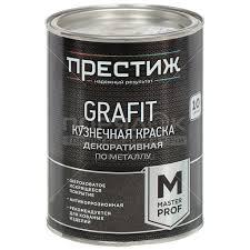 <b>Краска кузнечная Престиж Grafit</b> серебристая, 0.9 кг в Белгороде ...