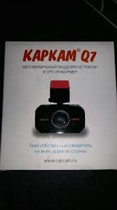 Обзор от покупателя на <b>Видеорегистратор CARCAM Q7</b> ...