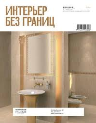 7(16) июль 2013 by Interior_Voronezh - issuu