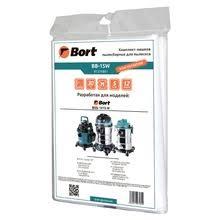 Купить товары <b>пылесборники</b> для пылесоса от 348 руб в ...