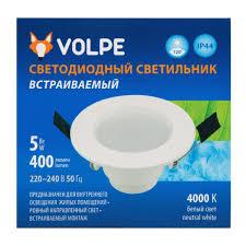 <b>Светильник встраиваемый светодиодный</b> Volpe Q261, 5 Вт, 4000 ...