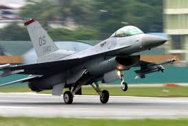 <b>F-16</b> Fighting Falcon > U.S. <b>Air</b> Force > Fact Sheet Display