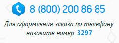 <b>Сиалис 20 мг4</b> Киев   Интернет аптека низких цен