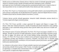 Resume Profile Statements  resume profiles  writing a profile for     Resume Examples