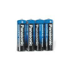 <b>Батарейки Panasonic AA R6</b>, комплект 4 шт, 1,5 В