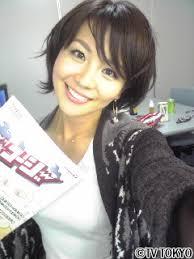 YARISUGI KOJI | Miho Ohashi | Announcer Park (announcer park) | TV TOKYO - 5b7fce29c95e235aef97ee358962a3ca