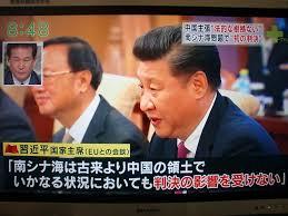 「怒りのフィリピン大統領の中国に対する姿勢」の画像検索結果