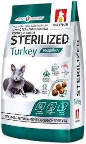 <b>Корм Зоогурман сухой корм</b> для стерилизованных кошек, с ...