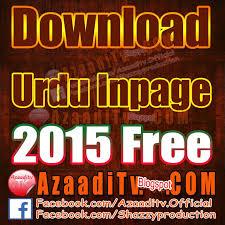 Image result for Free download Urdu inpage 2015
