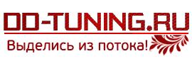<b>Хром накладки</b> - все для тюнинга в России.