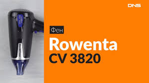Распаковка <b>фена Rowenta</b> CV 3820 / Unboxing Rowenta CV 3820